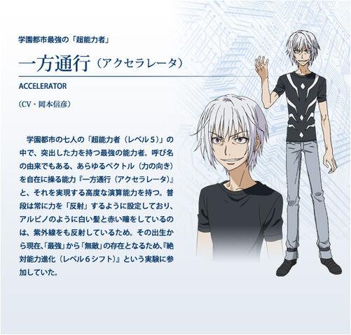 File:Accel anime.jpg