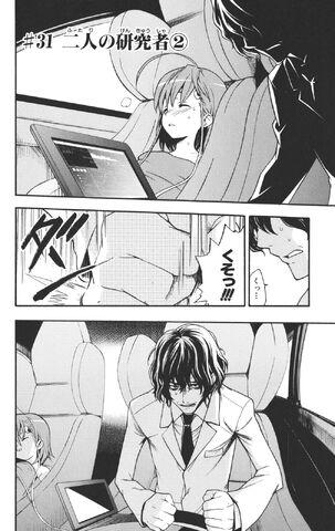 File:Toaru Majutsu no Index Manga Chapter 031.jpg