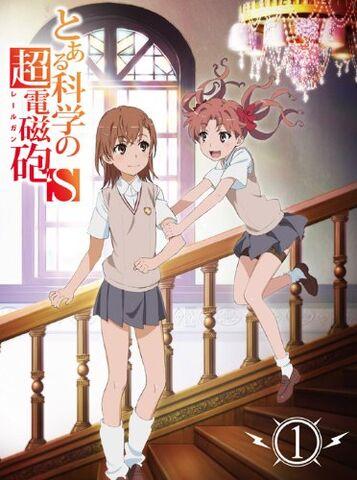 File:RAILGUNS Anime v1.jpg