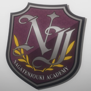 Nagatenjouki logo