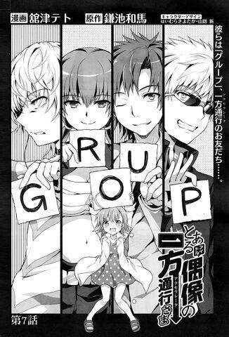 File:Toaru Idol no Accelerator-sama Manga Chapter 7.jpg
