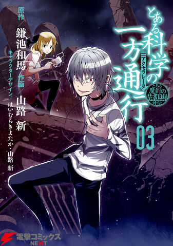 File:Toaru Kagaku no Accelerator v03 cover.jpg