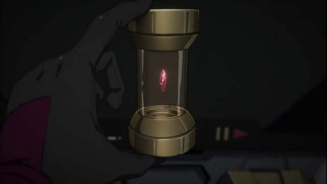 File:Ability Body Crystal.png