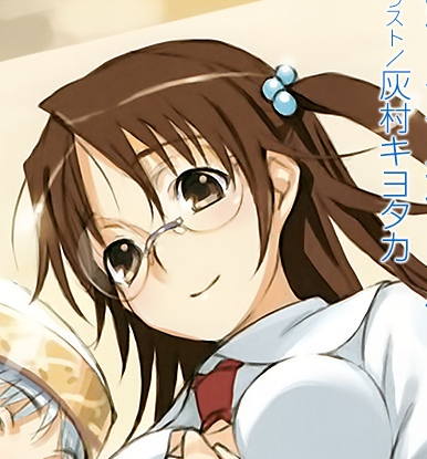 File:Kazakiri Hyouka Novel.jpg