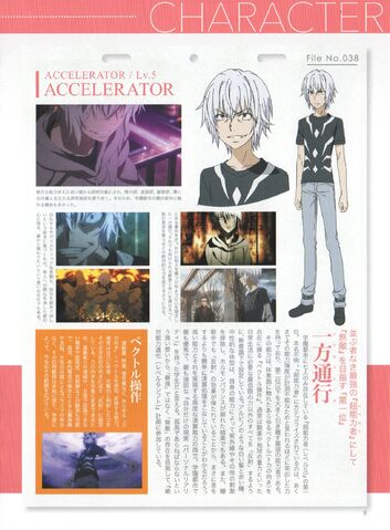 File:Accelerator-RailgunSBooklet.jpg