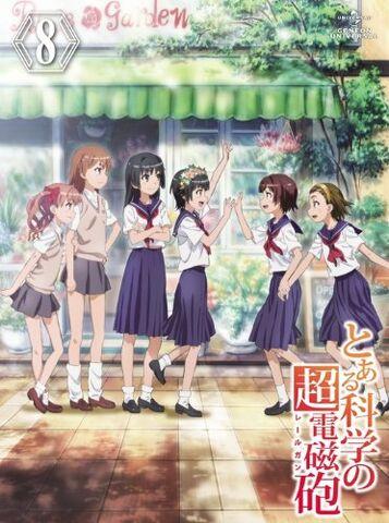 File:RAILGUN Anime v8.jpg