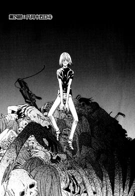 Toaru Kagaku no Railgun Manga Chapter 024