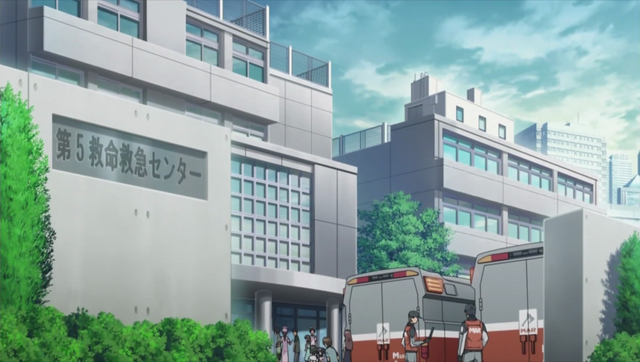 File:5th Emergency Treatment Center.png