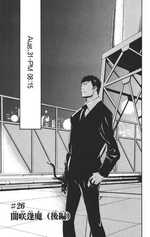 File:Toaru Majutsu no Index Manga Chapter 026.jpg