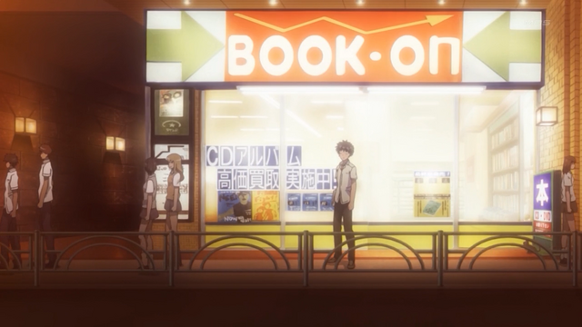 File:Book-On.png
