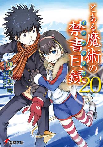 File:Toaru Majutsu no Index Light Novel v20 cover.jpg