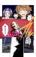 TLR CH149 Cover