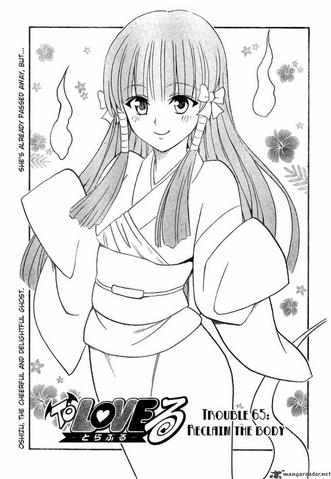 File:Manga-TChapter65.png
