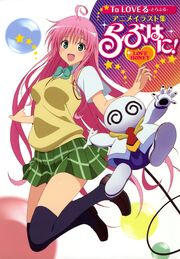 To LOVE-Ru Love Honey