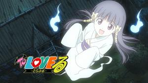 Oshizu TLR EP17 01