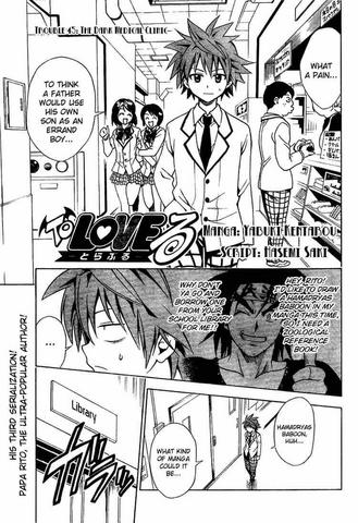 File:Manga-TChapter45.png