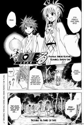 File:Manga-TChapter16.png