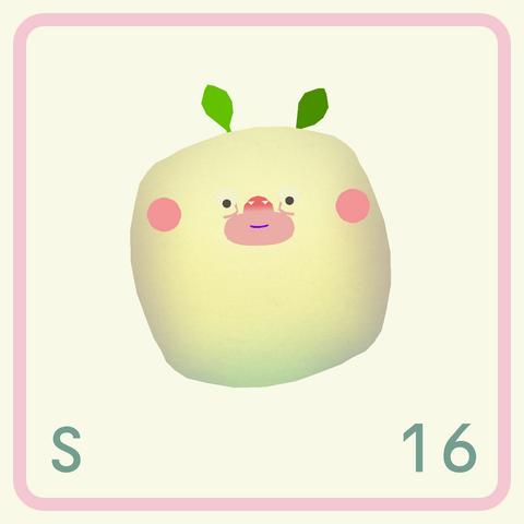 File:Sulfur sticker.png