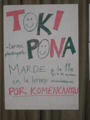 ijk2006-pana sona4