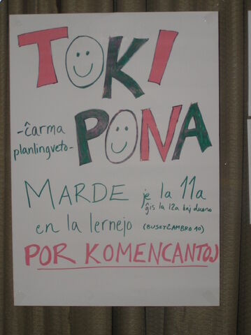 File:ijk2006-pana sona4.jpg