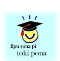Thumbnail for version as of 20:10, tenpo mun pi nanpa luka tu 20, 2005