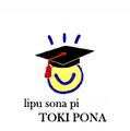 Thumbnail for version as of 20:16, tenpo mun pi nanpa luka tu 20, 2005