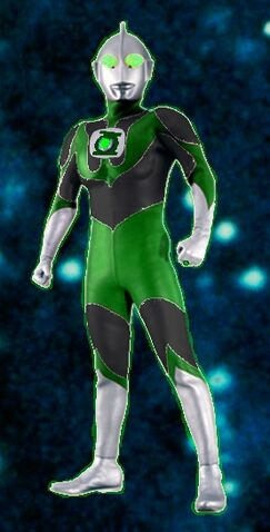 File:Ultra Lantern.jpg