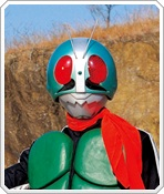 File:Ichigo (SHT site).jpg