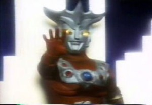 File:Ultraman Leo.jpg