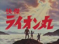 Lion Maru Title