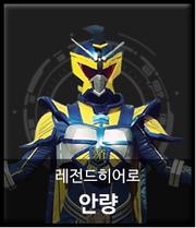 Jang Gae
