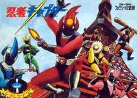 7 Ninjas standing at Tokyo Tower