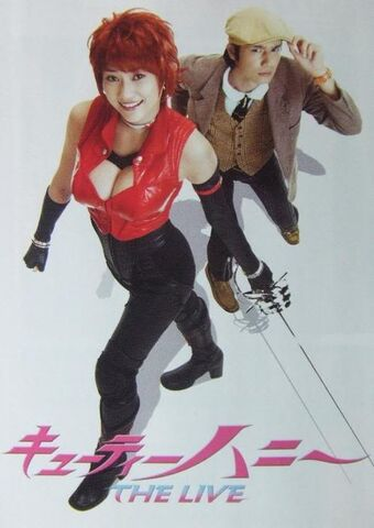 File:Cutie Honey The Live.jpg