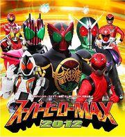 Super Hero Max 2012