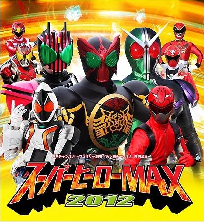 File:Super Hero Max 2012.jpg
