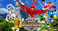 Cover-zyuohger