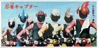 Ninja Captor team