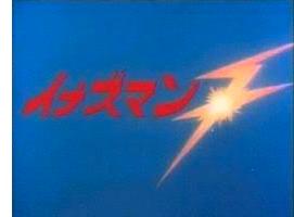 File:Flash logo.png