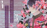 Special Illustration Calendar 2015 03-04