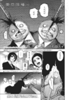Re Chapter 050