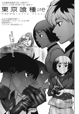 File:Re Chapter 003.png