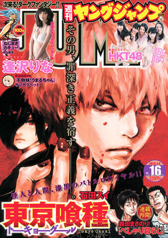 File:Young Jump 2013-16.jpg