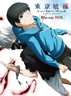 Season one blu-ray box cover