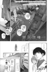 Re Chapter 040