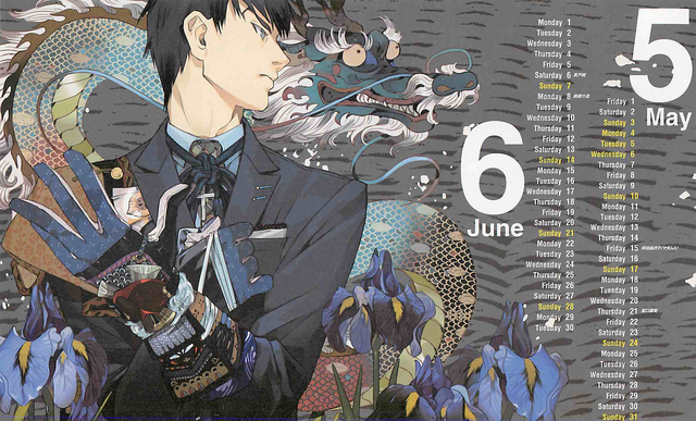 File:Special Illustration Calendar 2015 05-06.png