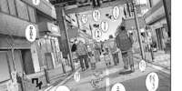 Re: Chapter 105
