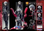Ken Kaneki super action statue, with its accessories
