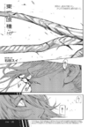Re Chapter 095