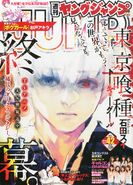 Young Jump 2014-42