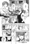 Re Chapter 042
